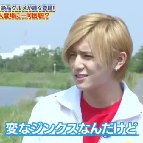 金髪にするとハイカロパロケが来るやま(笑)山田涼介