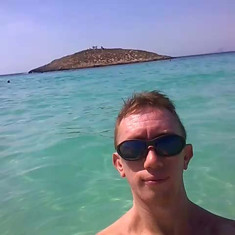 Image of formentera from Vine