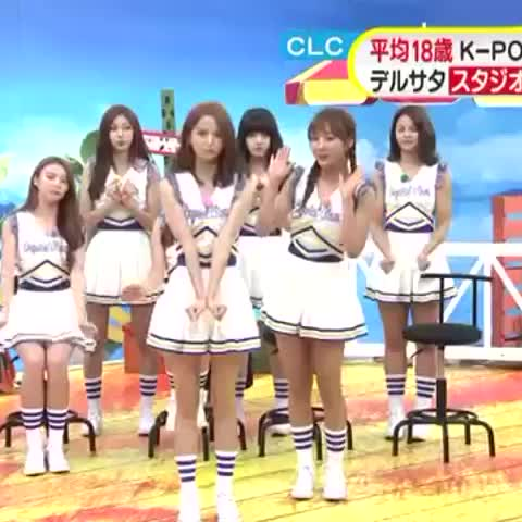 Image of clc from Vine