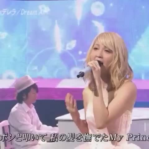 Ami ドレスを脱いだシンデレラ , Vine video taken by E,girlsvine