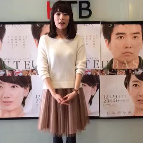 石沢綾子の画像 p1_6