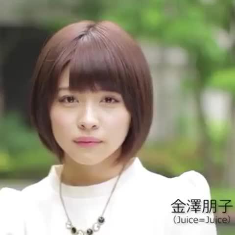 金澤朋子さんのポートレート