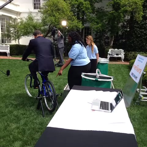 vine by The White House