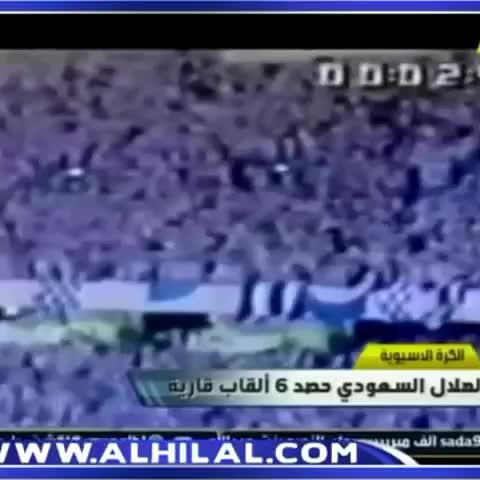 FC_ALHILALs post on Vine - البطولة الآسيوية الرابعة ..#الهلال - FC_ALHILALs post on Vine