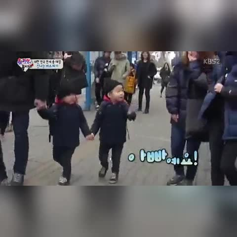 Vine by R0YALTIES - when daehan saw random noonas daehan: *proud* This is my Father. *saying in a formal way*