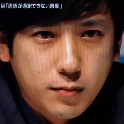 Vine by shimo - ニノさん、その微笑み方はだめです…!_:(´ཀ`」 ∠):_