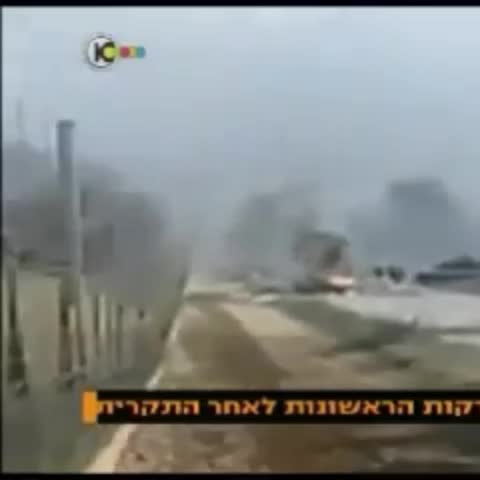 Vine by Israel News Feed - WATCH: Moments after IDF Jeep was hit by anti-tank missile in northern Israel today wounding 7.