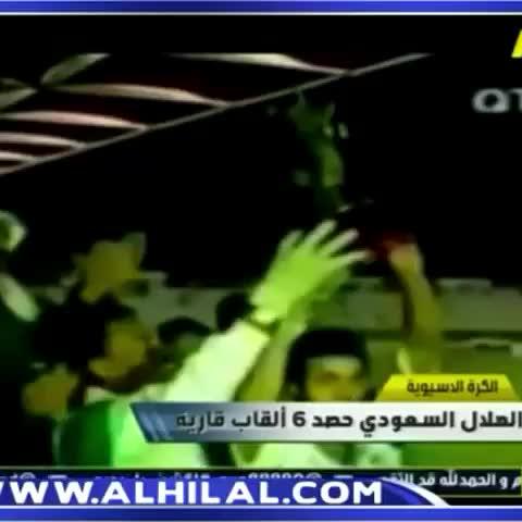 FC_ALHILALs post on Vine - البطولة الآسيوية الاولى ..#الهلال - FC_ALHILALs post on Vine