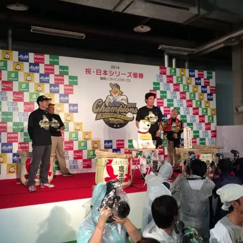 秋山監督、ラストメッセージ!#sbhawks #日本シリーズ - HAWKS_officials post on Vine