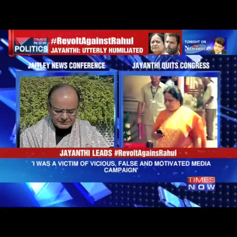 Vine by TIMES NOW - Statements that until now were rumors have proven to be true: FM Arun Jaitley on Jayanthi Natarajan's letter to Sonia #RevoltAgainstRahul
