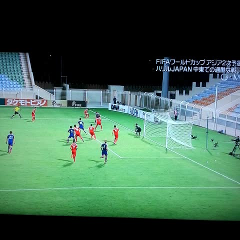 香川→岡崎で二点目! - Vine by サッカースパイク 『0014のblog』 - 香川→岡崎で二点目!