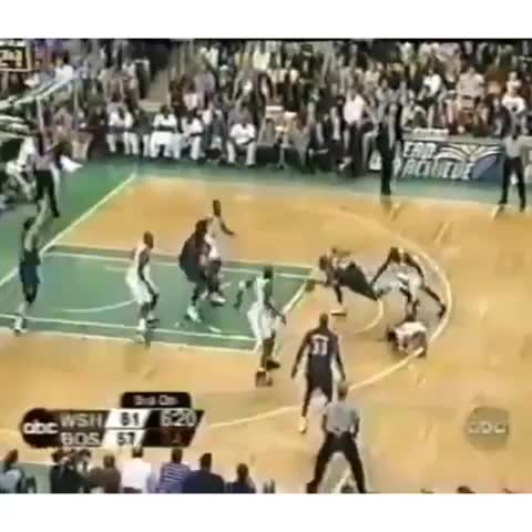 Basketball/Sports Beats DJs post on Vine - Michael Jordans BEST PUMP FAKE EVER! #23 - Basketball/Sports Beats DJs post on Vine