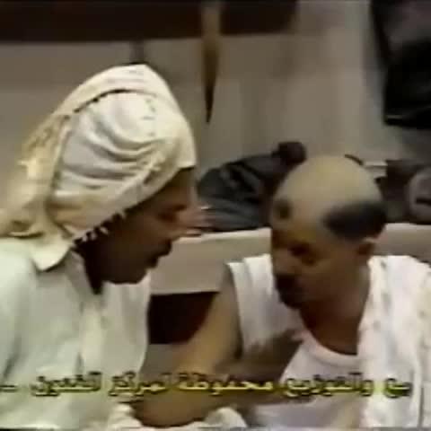 Mobaraks post on Vine - #العزل_الاجتماعي 😂 - Mobaraks post on Vine