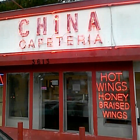At china jr...#teamignant#hoodcomedy - DCYOUNGFLYs post on Vine