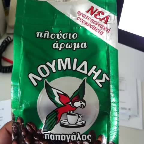 ttsecogrecos post on Vine - Τέλειο barcode! #packaging #design #greek - ttsecogrecos post on Vine