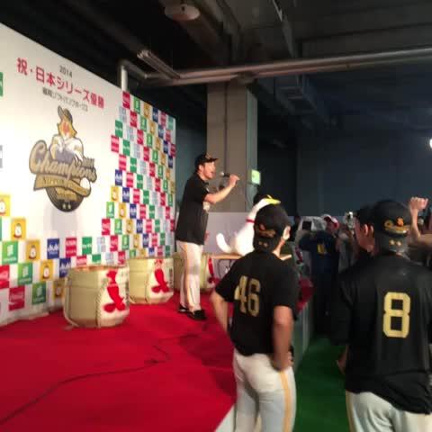 ホークス、日本一!#sbhawks #日本シリーズ - HAWKS_officials post on Vine