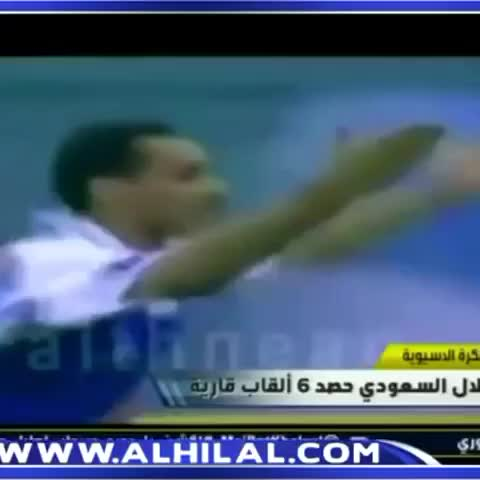 FC_ALHILALs post on Vine - البطولة الآسيوية الثانية ..#الهلال - FC_ALHILALs post on Vine