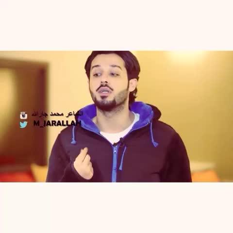 Mahras post on Vine - #مالك_عذر💭 - Mahras post on Vine