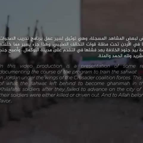 Vine by مازن علوش - حيوا #الأردن.. حيوا #أمريكا.. حيوا #بريطانيا، مرتزقة #جيش_سوريا_الجديد على القليلة حيوا #سوريا بطريقكم 😃