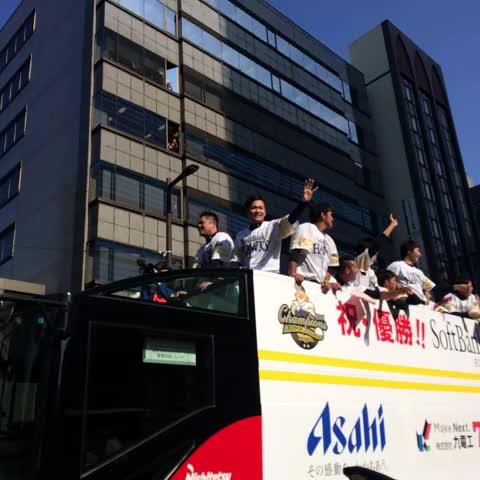 オープントップバス!#sbhawks - HAWKS_officials post on Vine