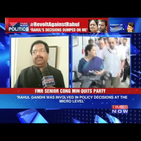 Vine by TIMES NOW - We have seen some people leaving the party now & expect more people will leave: PC Chacko #RevoltAgainstRahul