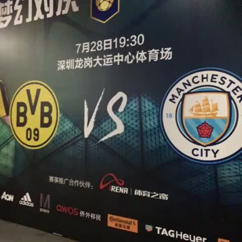 Vine by Borussia Dortmund - 90 mins till kick-off! #bvbmcfc 🇨🇳