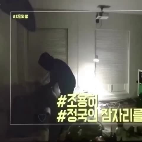 Vine by - dreamytaetae - - #jimin basically tucked #jungkook into bed.. Im softly crying rn 😭😭 #jikook #btsbonvoyage