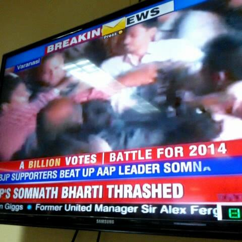 CNN-IBN showing Somnath Bharti being beaten up by BJP supporters in Varanasi. - Vishakha Saxenas post on Vine
