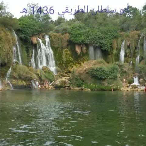 Vine by حسان سعود الطريقي - ™ طبيعة جميلة في البوسنة والهرسك والتصوير في هذا اليوم بعدسة الوالد حفظه الله ورعاه