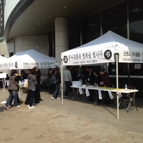 Outside of #Sewol memorial service area. Many people are still lining up. #PrayForSouthKorea - Jaehwan Chos post on Vine