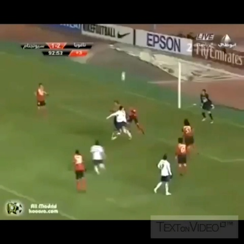 TheKickOffs post on Vine - BicycleKick Assist And BicycleKick Goal!! just amazing😲⚽️ Like and REVINE 😄 - TheKickOffs post on Vine