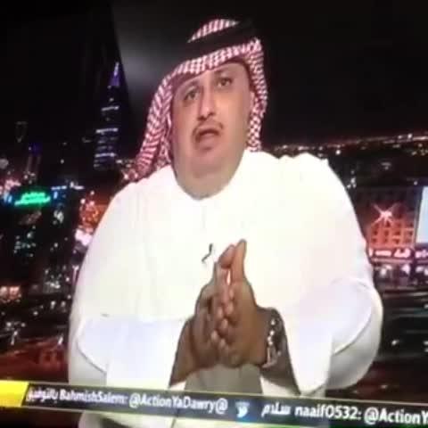 ناصر الجديعs post on Vine - ناصر الجديعs post on Vine - ناصر الجديعs post on Vine