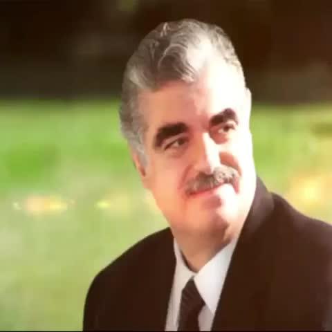 Vine by Saad Hariri - #بيروت عانت الكثير ورأت الكثير وتحدت الكثيررفيق الحريري
