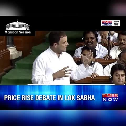Vine by TIMES NOW - There is a new slogan that people are chanting, which is arhar modi, arhar modi, arhar modi: Rahul Gandhi