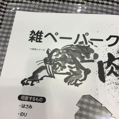 daiokis post on Vine - ヤバい - daiokis post on Vine