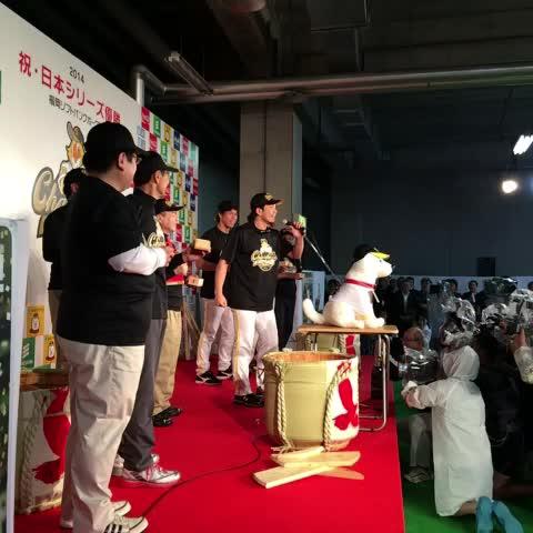 オレたちが、日本一だああああ!#sbhawks #日本シリーズ - HAWKS_officials post on Vine
