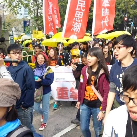 Vine by Tom Grundy - #OccupyHK student leaders leave Victoria Park w/Scholarism