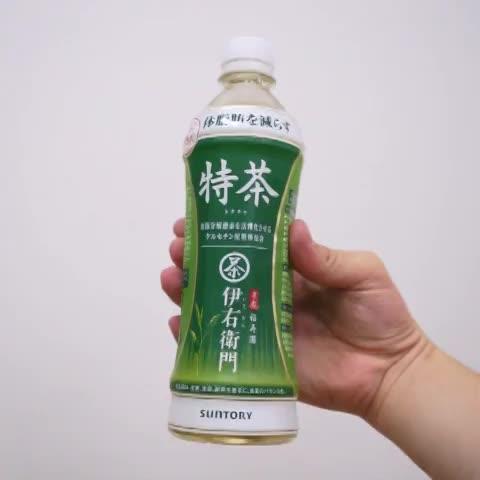 Vine by ARuFa - 「特茶」のペットボトルの豆知識
