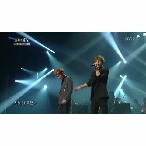 Vine by exo live vocals - Jongdae