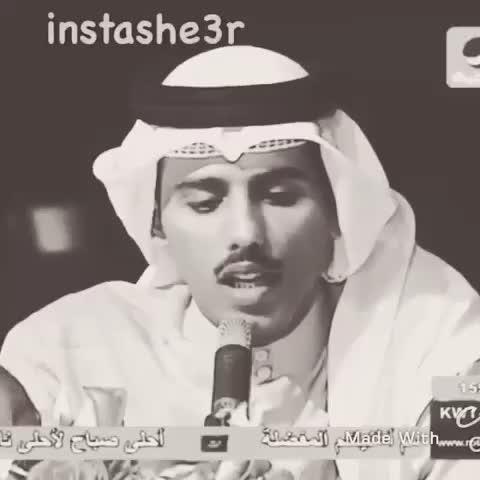 ليه ما أرحل عن غرامك ؟ - Vine by غرام احباب ♡ - ليه ما أرحل عن غرامك ؟