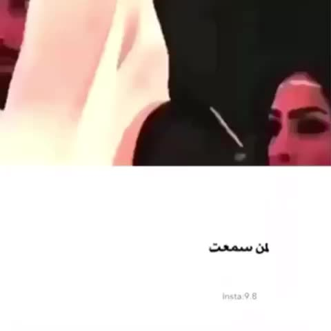 Vine by سعود السبيعيء ♡ - الى احدهم .. !؟
