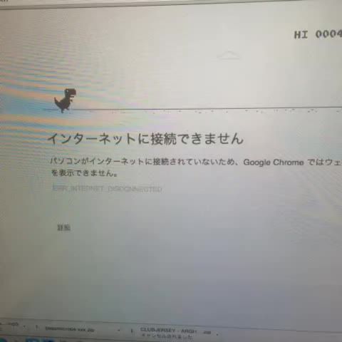 Vine by KxIxN - Chromeのこの画面でスペースキー押したらゲームできるの、今たまたま知った