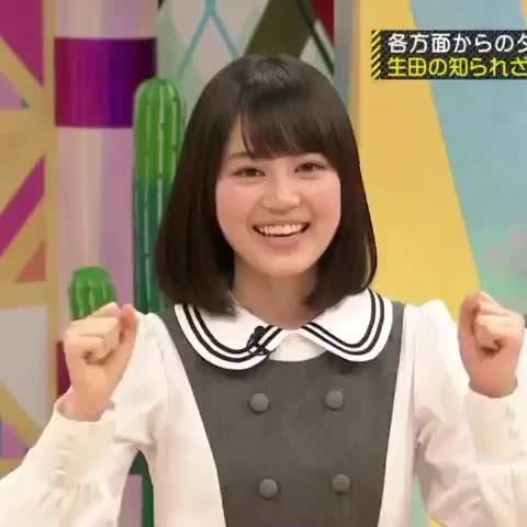 Vine by キョロ⊿ - 生ちゃんびーむ♡#乃木坂46#生田絵梨花#生ちゃん