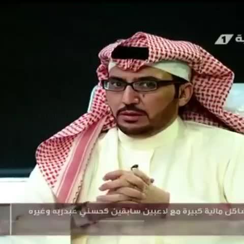 Vine by ☆شهقة غياب★ - قصة ابراهيم غالب #فهد_الروقي😂