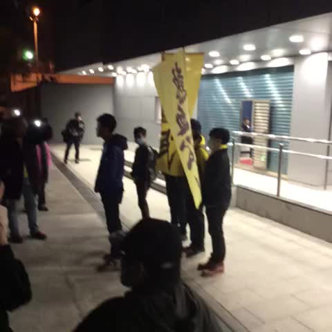 Vine by Hong Kong Hermit - Chanting outside Tai Po police station. #occupyhk #umbrellarevolution