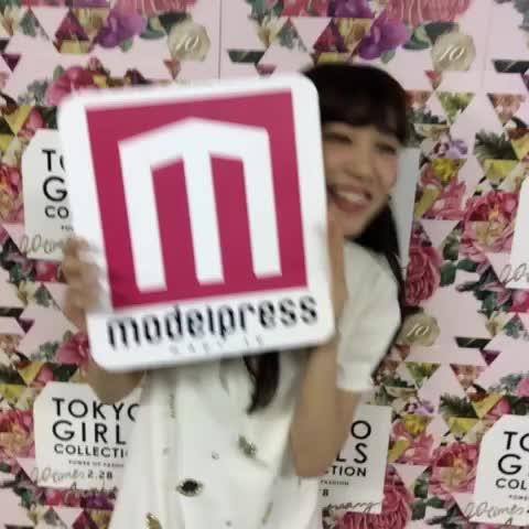 Vine by modelpress - 飯豊まりえさんがTGCに出演!モデルプレス読者にメッセージをくれました! http://t.co/7VgiEONr3d #TGC @marieiitoyo